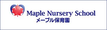 Maple Nursery School