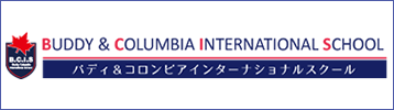 Buddy & Columbia International School